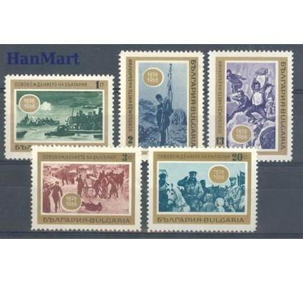 Bułgaria 1968 Mi 1779-1783 Czyste **