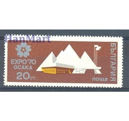 Znaczek Bułgaria 1970 Mi 1981 Czyste **