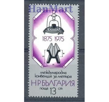 Bułgaria 1975 Mi 2381 Czyste **