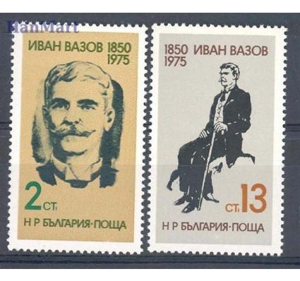 Bułgaria 1975 Mi 2422-2423 Czyste **