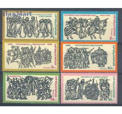 Znaczek Bułgaria 1975 Mi 2442-2447 Czyste **