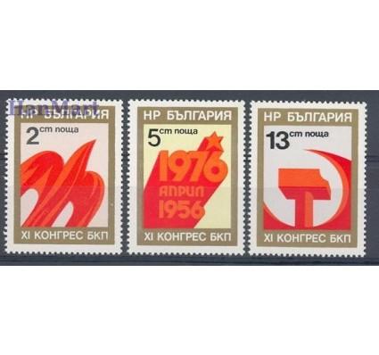 Bułgaria 1976 Mi 2470-2472 Czyste **