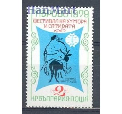 Bułgaria 1979 Mi 2783 Czyste **