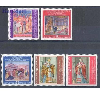 Bułgaria 1979 Mi 2860-2864 Czyste **