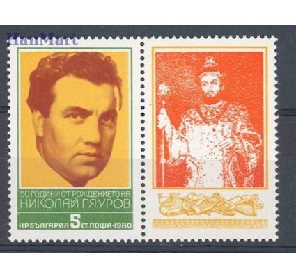 Bułgaria 1980 Mi zf 2889 Czyste **