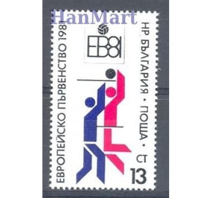 Znaczek Bułgaria 1981 Mi 3038 Czyste **