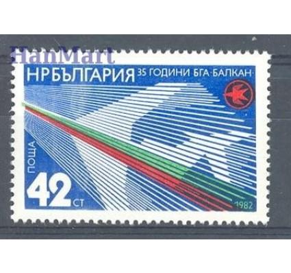 Bułgaria 1982 Mi 3107 Czyste **