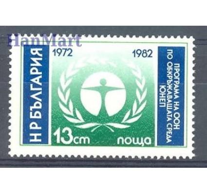Znaczek Bułgaria 1982 Mi 3110 Czyste **