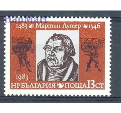 Bułgaria 1983 Mi 3166 Czyste **