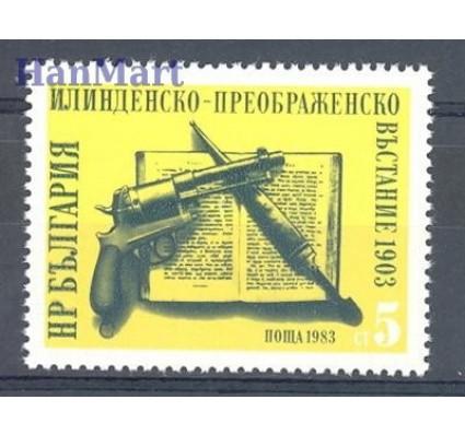 Znaczek Bułgaria 1983 Mi 3197 Czyste **