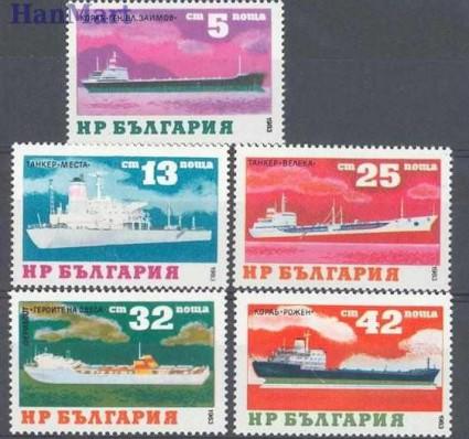 Bułgaria 1984 Mi 3253-3257 Czyste **