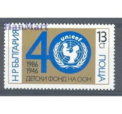 Bułgaria 1986 Mi 3438 Czyste **