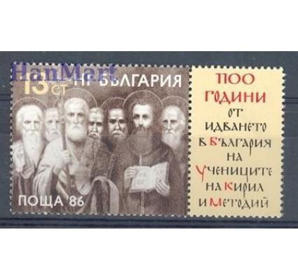 Bułgaria 1986 Mi zf 3501 Czyste **