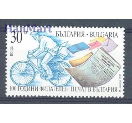 Znaczek Bułgaria 1991 Mi 3900 Czyste **