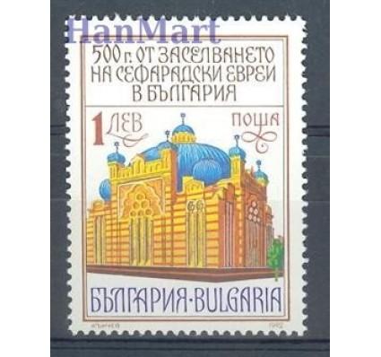 Bułgaria 1992 Mi 3965 Czyste **