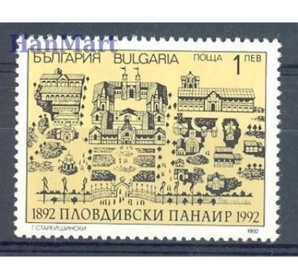 Bułgaria 1992 Mi 3967 Czyste **