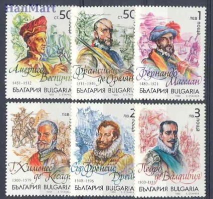 Znaczek Bułgaria 1992 Mi 3974-3979 Czyste **