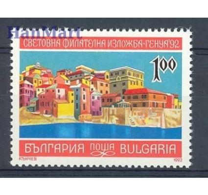 Bułgaria 1992 Mi 3997 Czyste **
