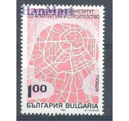 Bułgaria 1992 Mi 4000 Czyste **