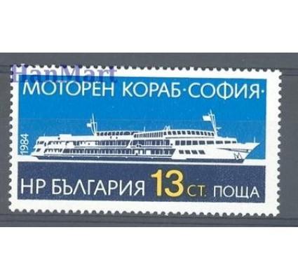 Bułgaria 1984 Mi 3329 Czyste **