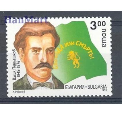 Bułgaria 1995 Mi 4150 Czyste **