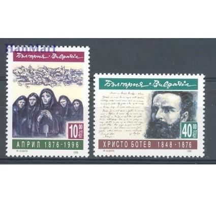Znaczek Bułgaria 1996 Mi 4214-4215 Czyste **