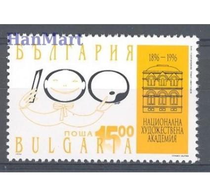 Znaczek Bułgaria 1996 Mi 4255 Czyste **