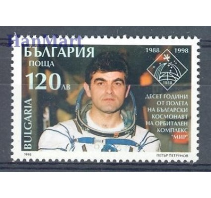 Bułgaria 1998 Mi 4348 Czyste **