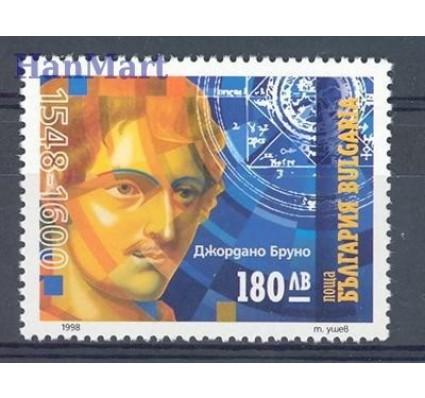 Bułgaria 1998 Mi 4363 Czyste **