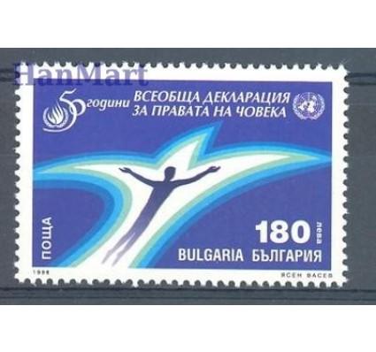 Bułgaria 1998 Mi 4364 Czyste **