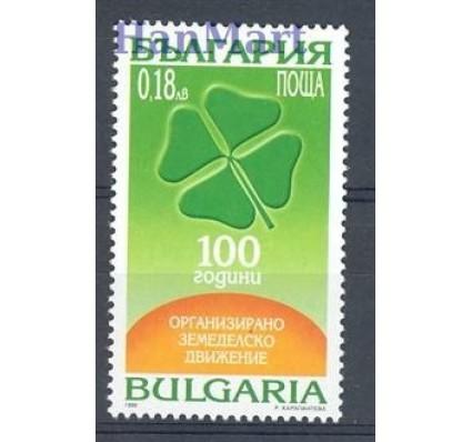 Bułgaria 1999 Mi 4416 Czyste **