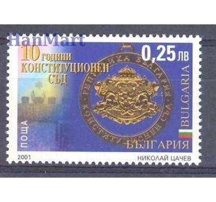 Bułgaria 2001 Mi 4525 Czyste **