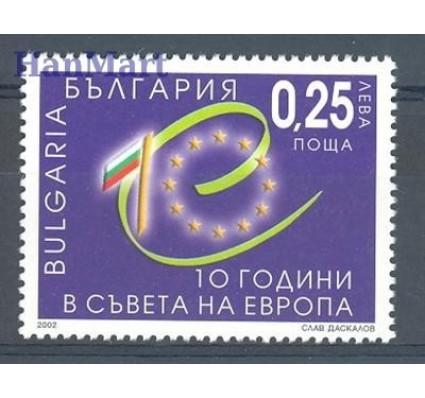 Bułgaria 2002 Mi 4570 Czyste **