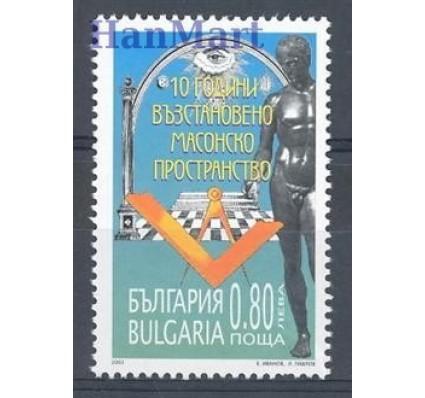Bułgaria 2003 Mi 4629 Czyste **