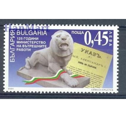 Znaczek Bułgaria 2004 Mi 4657 Czyste **