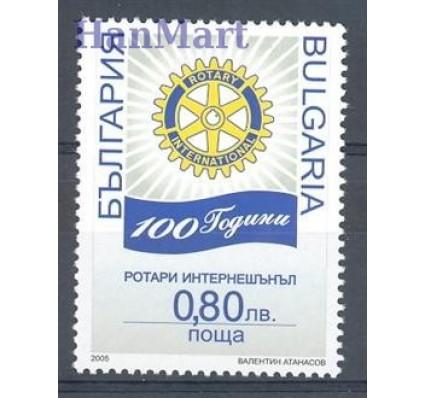 Znaczek Bułgaria 2005 Mi 4685 Czyste **
