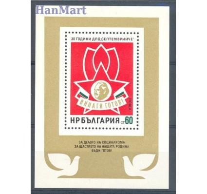 Bułgaria 1974 Mi bl 51 Czyste **
