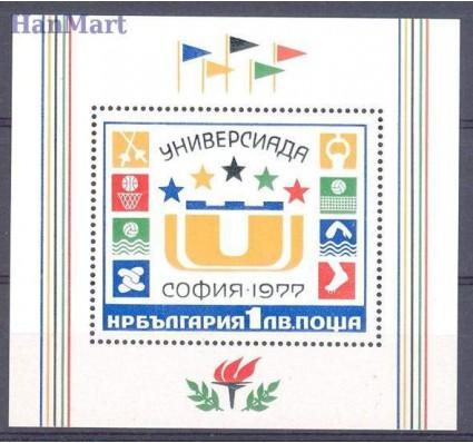 Bułgaria 1977 Mi bl 72 Czyste **