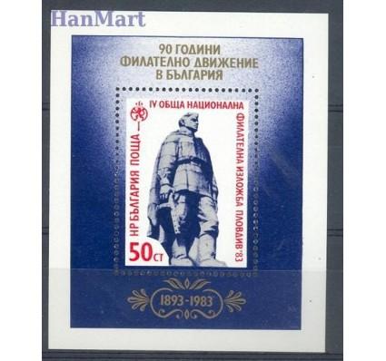 Znaczek Bułgaria 1983 Mi bl 136 Czyste **