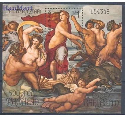 Bułgaria 1984 Mi bl 149 Czyste **