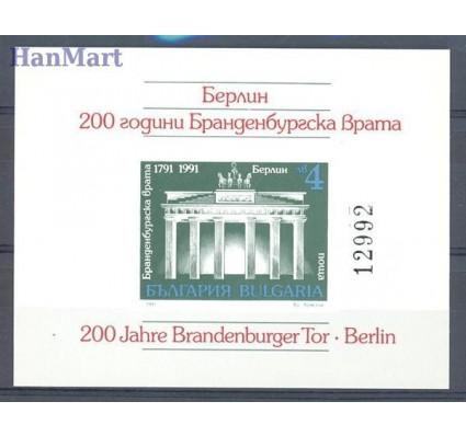 Bułgaria 1991 Mi bl 217B Czyste **