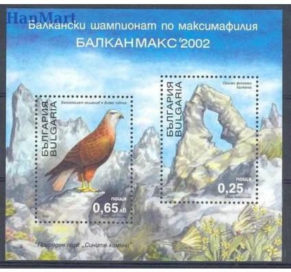 Bułgaria 2002 Mi bl 253 Czyste **