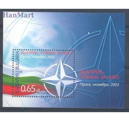 Bułgaria 2002 Mi bl 256 Czyste **