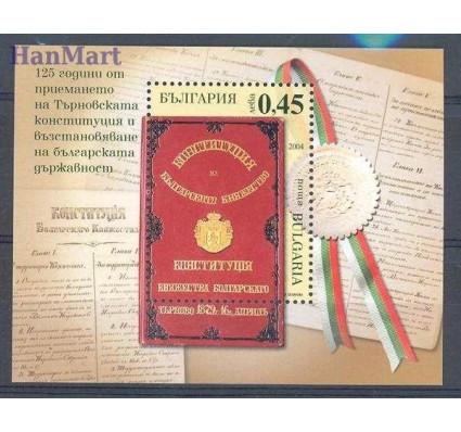 Bułgaria 2004 Mi bl 263 Czyste **