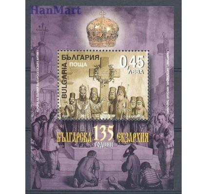 Znaczek Bułgaria 2005 Mi bl 271 Czyste **