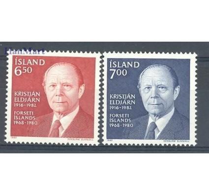 Znaczek Islandia 1983 Mi 610-611 Czyste **