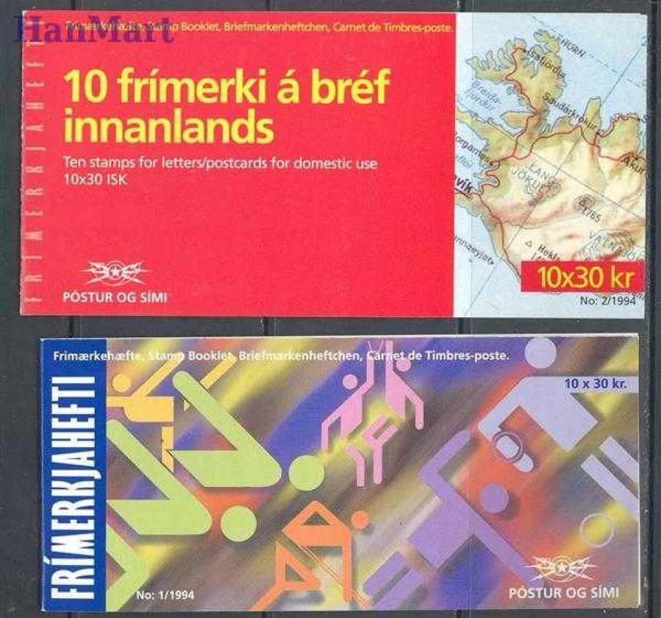 Islandia 1994 Mi mh 798-799 Czyste **
