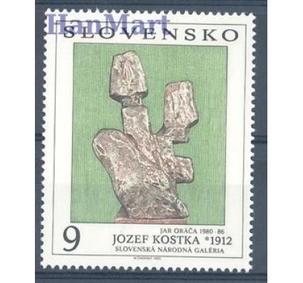 Słowacja 1993 Mi 185 Czyste **