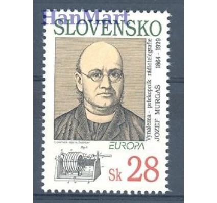 Słowacja 1994 Mi 191 Czyste **
