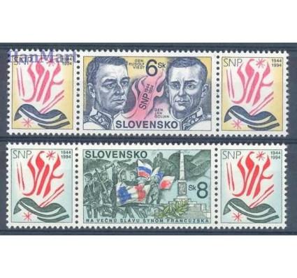 Znaczek Słowacja 1994 Mi 200-201 Czyste **